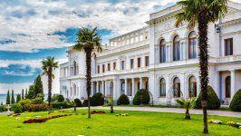 Царские дворцы
