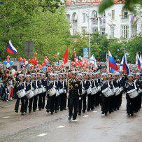 Праздники в Крыму