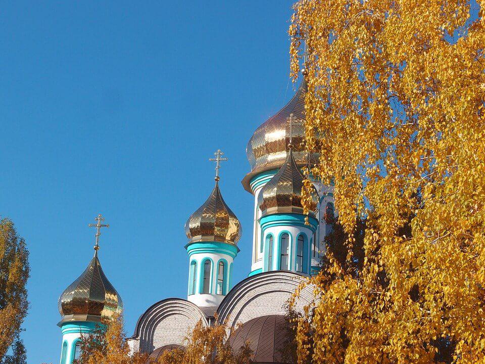 Drev Rus 1