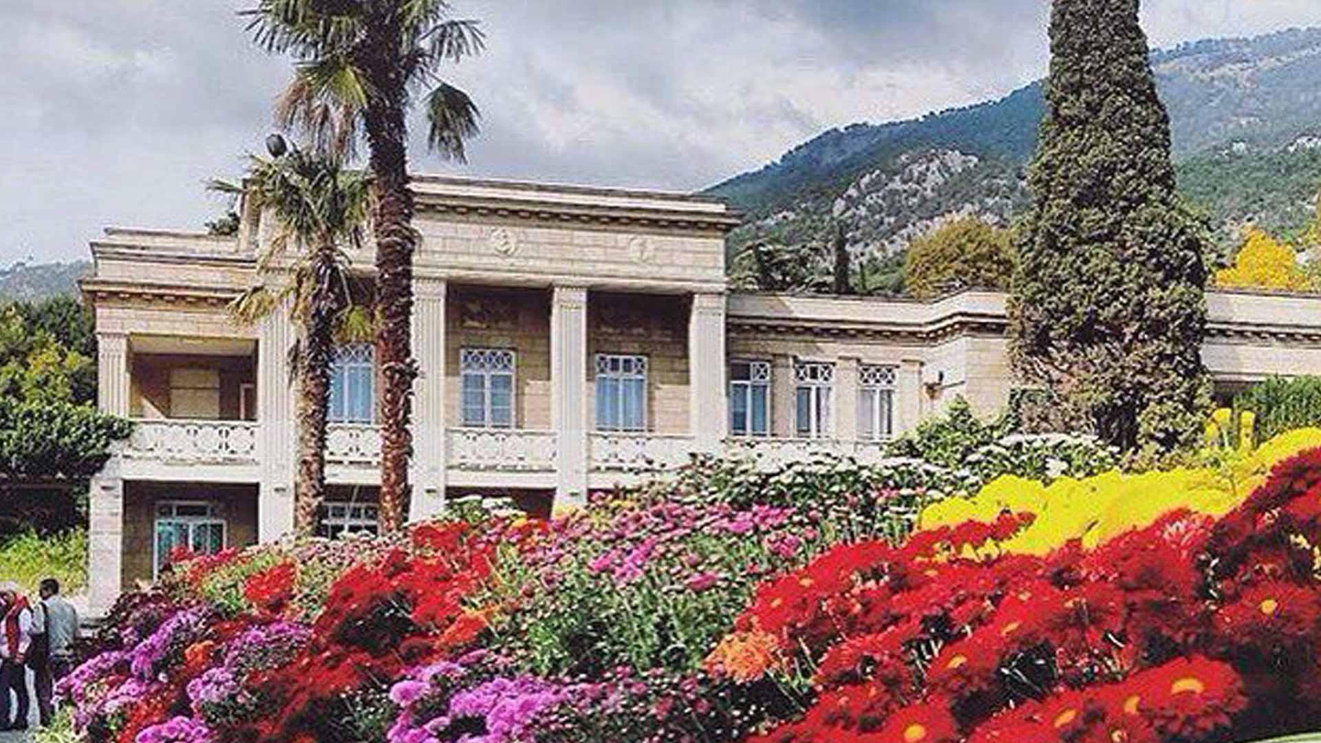 Никитский ботанический сад,