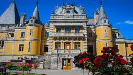 Три дворца