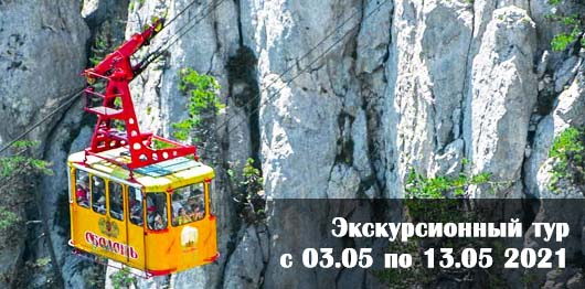 День флота 29 июня Севастополь