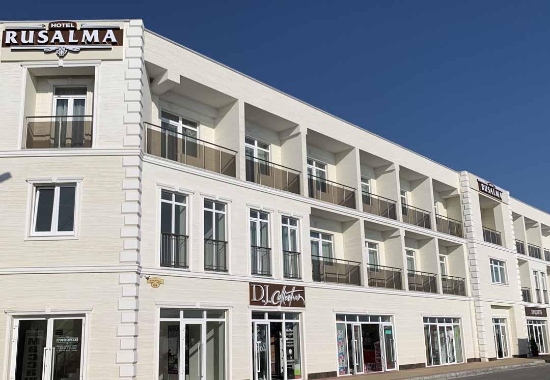отель русалма