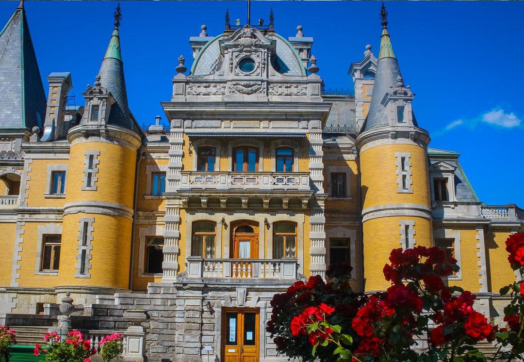 массандровский дворец 1
